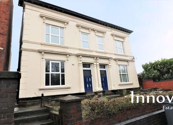 1 bed flat to rent in Birmingham Road, West Bromwich B70