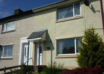 Thumbnail 2 bed terraced house to rent in The Gavels, Great Clifton, Workington