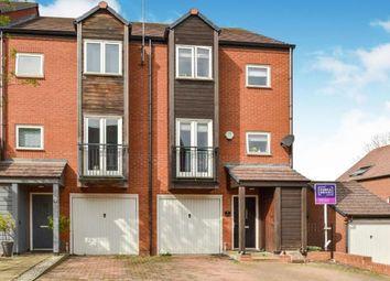 4 bed end terrace house for sale in Maigno Way, Wolverton Mill, Milton Keynes, Buckinghamshire MK12