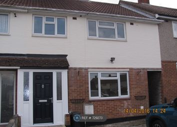 Thumbnail 3 bed terraced house to rent in Bourne Way, Swanley