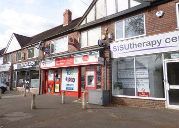 Thumbnail 2 bedroom flat to rent in Vicarage Road, Kings Heath, Birmingham