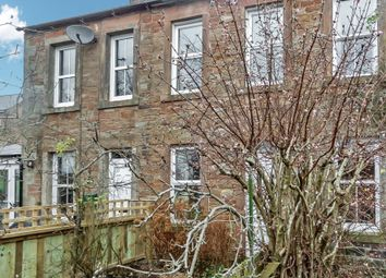 Thumbnail 2 bed terraced house for sale in 15 Moat Street, Brampton, Cumbria