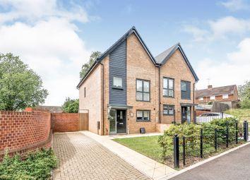 Thumbnail 3 bed semi-detached house for sale in Wilmot Drive, Erdington, Birmingham