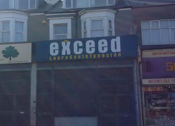 Thumbnail Retail premises to let in 84B, Fowler Street, South Shields, Tyne & Wear