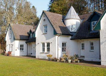 Thumbnail 2 bed terraced house for sale in 2, Stockbriggs, Lesmahagow, Lanark, South Lanarkshire