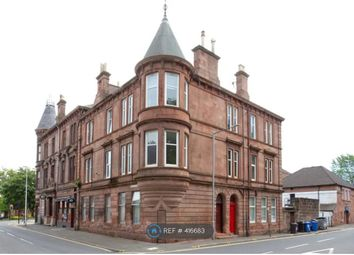 Thumbnail 1 bed flat to rent in Old Glasgow Road, Uddingston, Glasgow