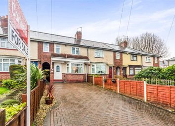 Thumbnail 3 bed terraced house for sale in Manor House Road, Wednesbury