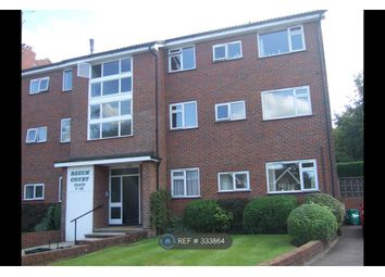 Thumbnail 2 bed flat to rent in Easington Place, Guildford