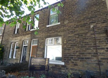 Thumbnail 2 bed terraced house for sale in Brougham Street, Skipton