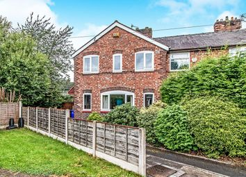 Thumbnail 3 bedroom semi-detached house for sale in Holmside Gardens, Burnage, Manchester