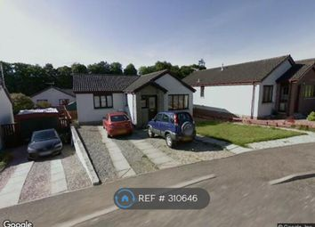 Thumbnail Room to rent in Newtown Park, Inverness