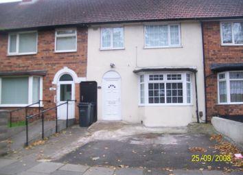 Thumbnail 3 bed semi-detached house to rent in The Ridgeway, Erdington