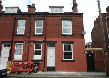 Thumbnail 2 bed end terrace house for sale in Garnet Grove, Beeston
