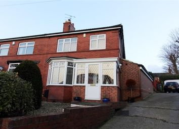 Thumbnail 3 bedroom semi-detached house for sale in Armley Grange View, Armley, Leeds