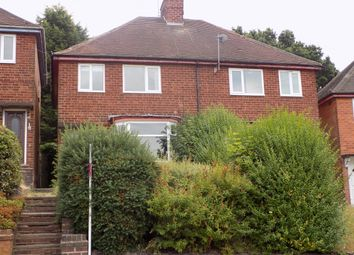 Thumbnail 3 bed semi-detached house for sale in Gracemere Cresent, Hallgreen, Birmingham