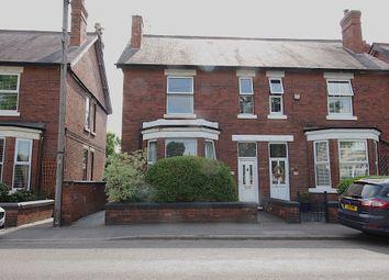 Thumbnail 4 bed semi-detached house for sale in Longmoor Lane, Sandiacre, Nottingham