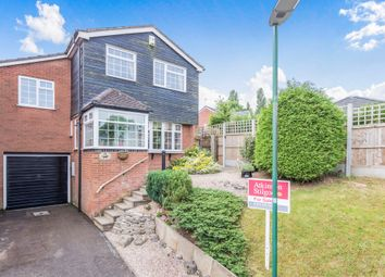 Thumbnail 5 bed detached house for sale in Lant Close, Coventry