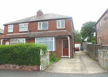 Thumbnail 3 bed semi-detached house for sale in Whitehall Grove, Birkenshaw, Bradford