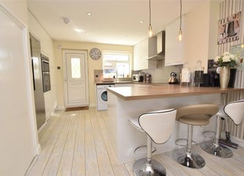 Thumbnail 3 bedroom end terrace house for sale in Bickford Close, Barrs Court