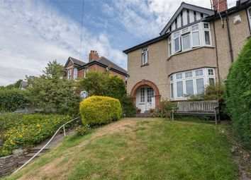 Thumbnail 3 bed semi-detached house for sale in Abergavenny Road, Usk, Monmouthshire