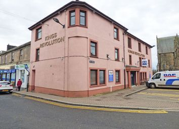 Thumbnail Commercial property for sale in The Cross, Dalry