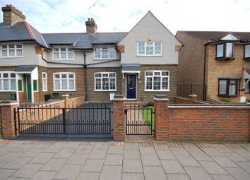 Thumbnail 3 bedroom end terrace house for sale in Dagenham Road, Rush Green, Essex