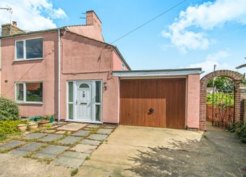 Thumbnail 2 bed end terrace house for sale in Gisleham Road, Carlton Colville, Lowestoft