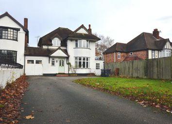 Thumbnail 3 bedroom detached house for sale in Chester Road, Erdington, Birmingham