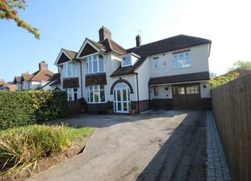 Thumbnail 3 bed semi-detached house for sale in Ashby Road, Hinckley