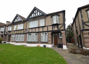 Thumbnail 3 bedroom maisonette for sale in Hedgeley, Redbridge, Essex