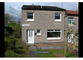 Thumbnail 3 bedroom end terrace house to rent in Brodick Place, Falkirk