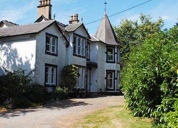 Thumbnail 3 bed flat for sale in 35 Ernespie Road, Castle Douglas