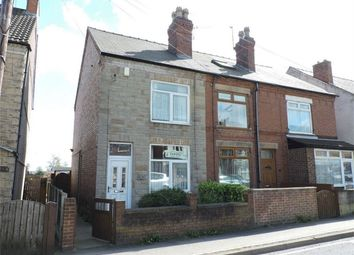 Thumbnail 2 bedroom end terrace house for sale in Market Street, South Normanton, Alfreton, Derbyshire