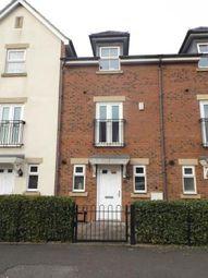 Thumbnail 3 bed terraced house for sale in Hornbeam Way, Kirkby-In-Ashfield, Nottingham, Nottinghamshire