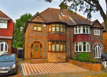 Studland Road, Hall Green, Birmingham B28. 3 bed semi-detached house