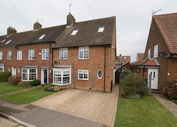 Thumbnail 4 bedroom end terrace house for sale in Howard Close, Walton On The Hill