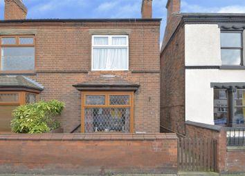 Thumbnail 4 bed semi-detached house for sale in Hawthorne Avenue, Long Eaton, Nottingham