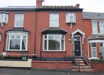 Thumbnail 1 bedroom flat to rent in Grange Road, Dudley