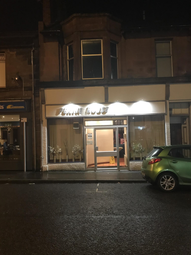 Thumbnail Restaurant/cafe for sale in Wallace Street, Galston
