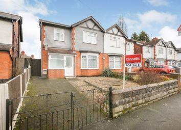 3 bed semi-detached house for sale in Albert Road, Wolverhampton WV6