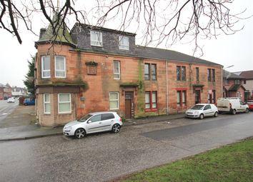 Thumbnail 1 bed flat for sale in Grangeburn Road, Grangemouth