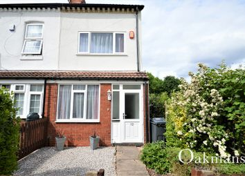 Thumbnail 2 bedroom end terrace house for sale in Pershore Avenue, Selly Park, Birmingham, West Midlands.