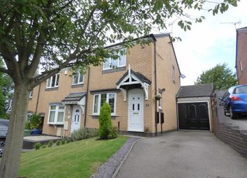 Thumbnail 2 bed end terrace house for sale in Holt Crescent, Cannock, Staffordshire