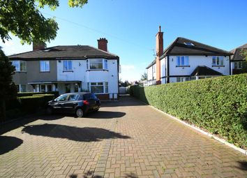 Thumbnail 2 bedroom flat to rent in Oakwood Lane, First Floor Apartment, Near Roundhay Park, Leeds, West Yorkshire