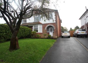 Thumbnail 3 bed semi-detached house to rent in Braces Lane, Bromsgrove