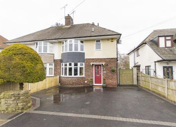 Thumbnail 3 bed semi-detached house for sale in Greenbank Drive, Ashgate, Chesterfield