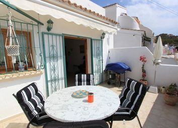 Thumbnail 1 bed apartment for sale in Vilotel, Les Bases 7A (Entrada Benirama), Benitachell, Valencia