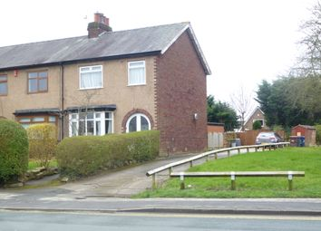 3 bed end terrace house for sale in Dunkirk Lane, Leyland PR26