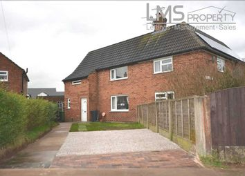 Thumbnail 2 bed semi-detached house to rent in Cherry Crescent, Winsford