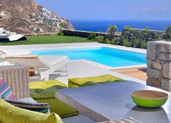 Thumbnail 2 bed villa for sale in Elia, Mykonos, Cyclade Islands, South Aegean, Greece